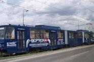 tramcar KT8D5